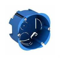 Boîte multi-supports Multifix Plus - Diamètre 85 mm - Profondeur 50 mm