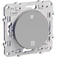 Interrupteur VMC sans position arrêt Aluminium - Odace