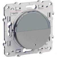 Poussoir porte-étiquette Aluminium - Odace