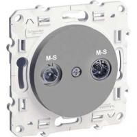 Prise multiservice Aluminium - Odace