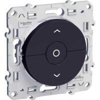 Interrupteur pour volets roulants 3 boutons Anthracite - Odace