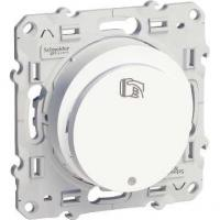 Interrupteur à carte Odace - 10 A - Blanc
