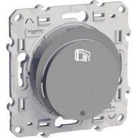 Interrupteur à carte Odace - 10 A - Aluminium