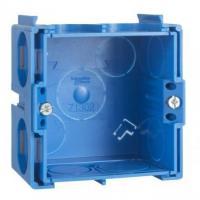 Boîte à sceller Modulo carrée - 1 poste - Profondeur 40 mm