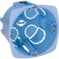 Boîte d'encastrement cloisons sèches XL Pro - 1 poste - Prof. 50 mm - Diam. 67 mm