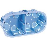 Boîte d'encastrement cloisons sèches XL Pro - 2 postes - Prof. 40 mm - Diam. 67 mm