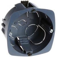 Boîte d'encastrement multi-supports XL Ultra - 1 poste - Prof. 40 mm - Diam. 67 mm