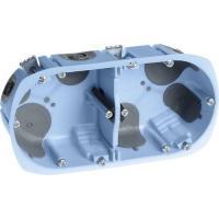 Boîte d'encastrement étanche à l'air XL Air'Métic - 2 postes 71 mm - Prof. 50 mm Diam. 67 mm