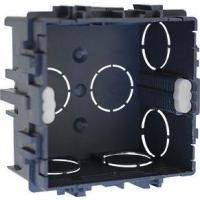 Boîte d'encastrement à sceller XL Tradi - 1 poste - Entraxe 71 mm - 75 x 75 x 40 mm