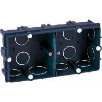Boîte d'encastrement à sceller XL Tradi - 2 postes - Entraxe 71 mm - 140 x 75 x 40 mm