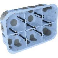 Boîte d'encastrement étanche à l'air XL AIR' Métic - 2 x 3 postes 71 mm - Prof. 50 mm - Diam. 67 mm