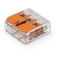 Lot de 50 - Mini-borne de raccordement à levier - 3 conducteurs - 4 mm²