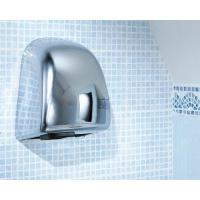 Sèche-mains Presto - Epoxy Blanc - Détection infrarouge